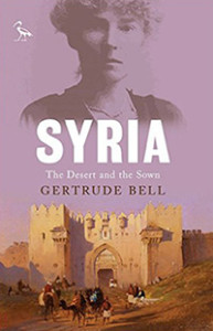 Syria-Bell